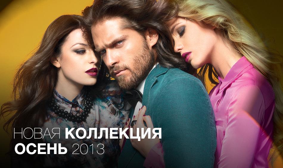 MONTON-950x565-RUS-ALL