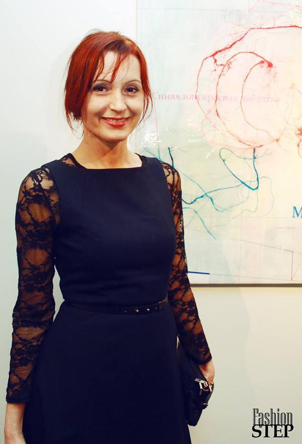 Irina Bellaye
