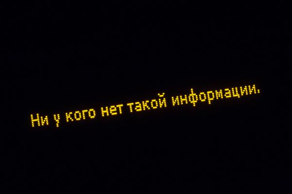 _MG_5036