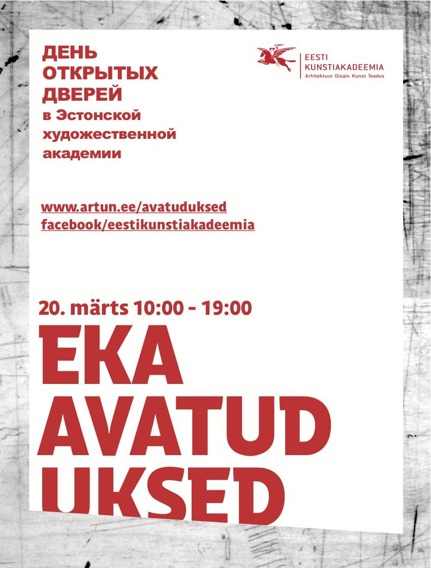 mini-poster-rus