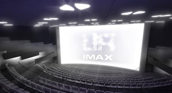Кинотеатр Космос IMAX Таллинн