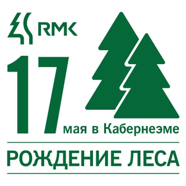 рождение леса_Kaberneeme