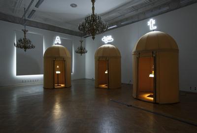 Инсталляция эстонской художественной группы «Visible Solutions LLC», представляющая Эстонию на выставке в Мальмё