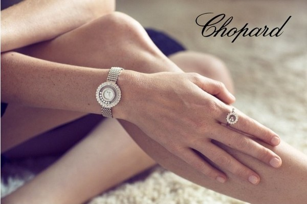Chopard Happy Diamonds1