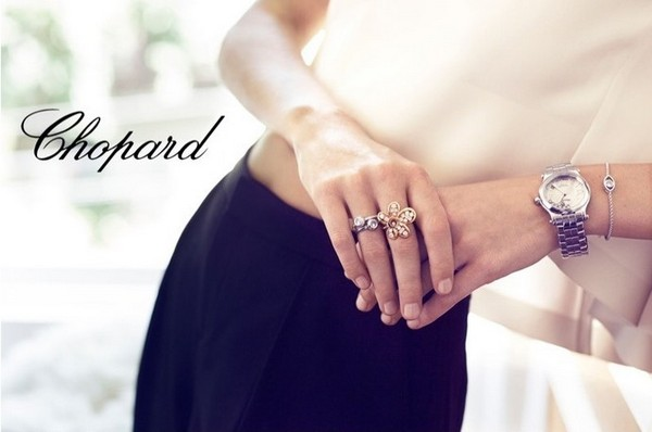 Chopard Happy Diamonds4