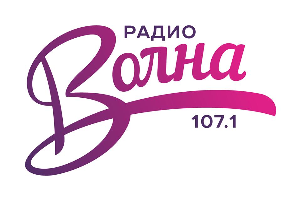 Радио Волна