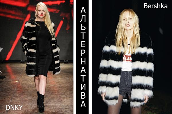 DKNY faux fur Bershka