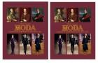 Презентация книги Марины Скульской «Мода. Самое человечное из искусств»