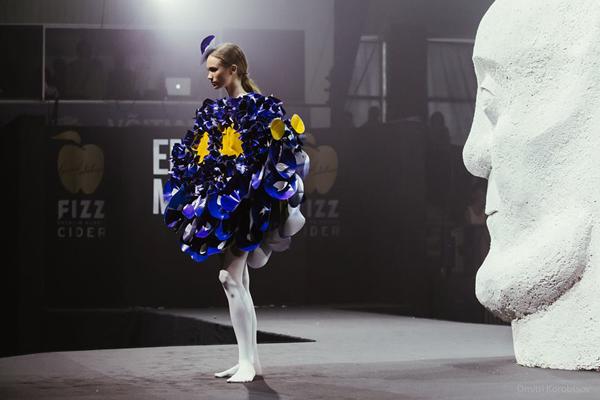 ERKI 2014. Foto Dmitri Korobtsov2