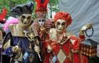Венецианский карнавал в Таллинне -23 мая!
