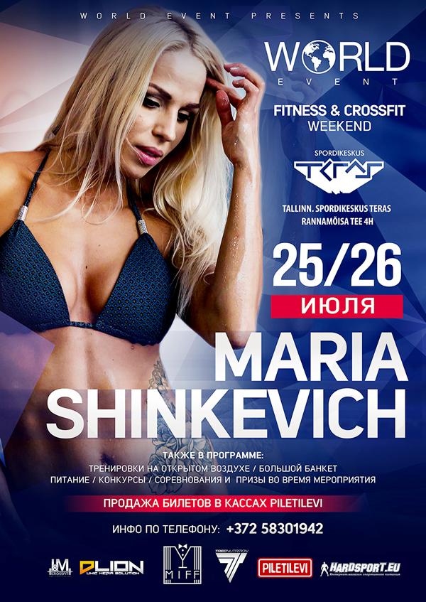 Fitness & Crossfit (2)