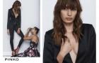 Чувственная скромность: новая рекламная фотосессия Pinko