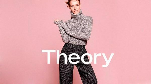 Natalia Vodianova Theory