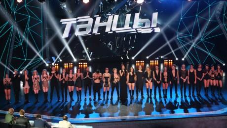 Танцы на ТНТ в Таллинне