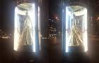 Второе «модное» ограбление в Таллинне за осень