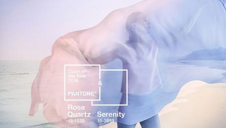Pantone назвал главные цвета 2016 года