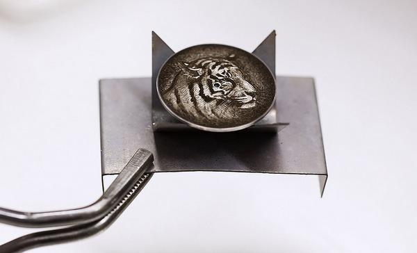 Hermes Arceau Tigre 1