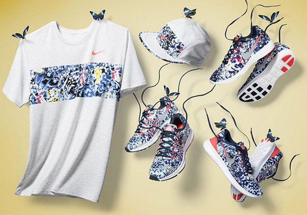 Nike Running Jungle Pack 2