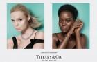 Дебютная рекламная кампания Грейс Коддингтон для Tiffany & Co.