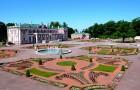298-ая годовщина со дня основания Кадриоргского дворцово-паркового ансамбля