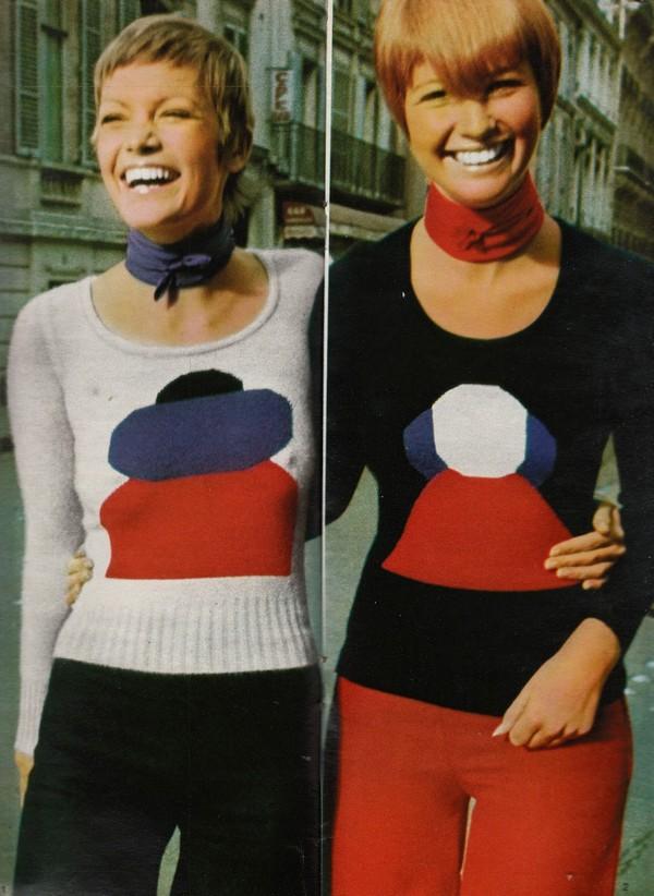 Sonia Rykiel, 1971