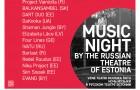 Ночь Музыки в Русском театре Эстонии