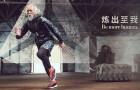 Новое лицо Reebok — 81-летний атлет Ванг Дешун