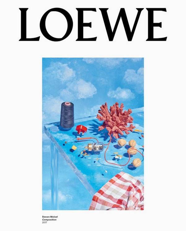 Loewe home collection 1
