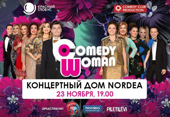 Women_580x400px_Google-ADs_RUS (1)