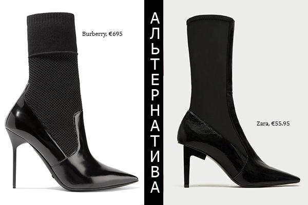 Burberry-Zara