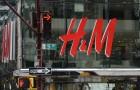 H&M запускают новый бренд Nyden