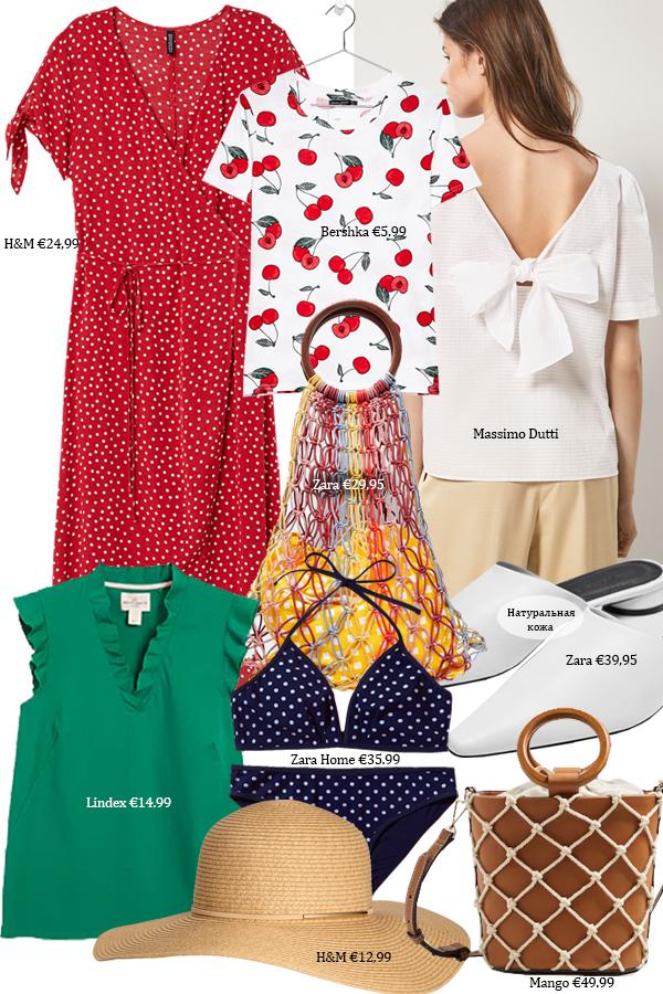 Модные вещи сезона (2)
