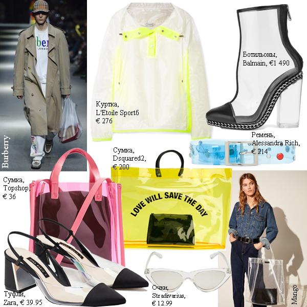 модные тренды лета 2018 (1)