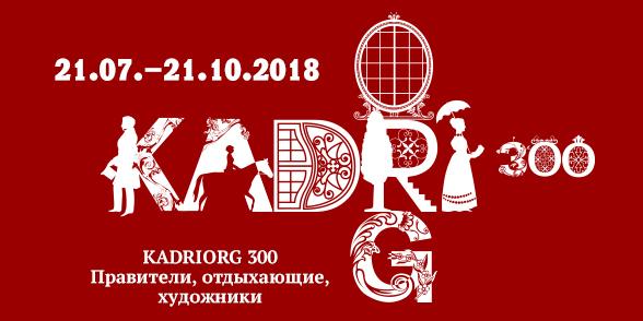 Kadriorg300_RUS
