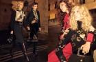 Тайны ночного Парижа в осенне-зимней кампании Zara