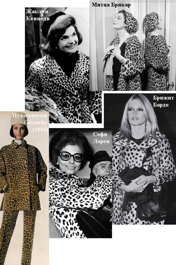 модный леопард (3)