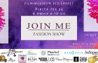 Презентация нового бренда Join Me