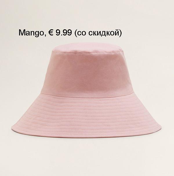 Mango 9.99 so skidkoj