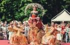 Кадриорг – 301 – фестиваль в честь Дня рождения