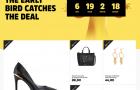 Stockmann откроет в Эстонии онлайн-магазин