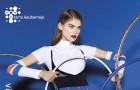 Келли Сильдару проведет по-спортивному модный Moesaavutaja
