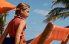 The Greatest Journey: детская весенне-летняя коллекция Massimo Dutti