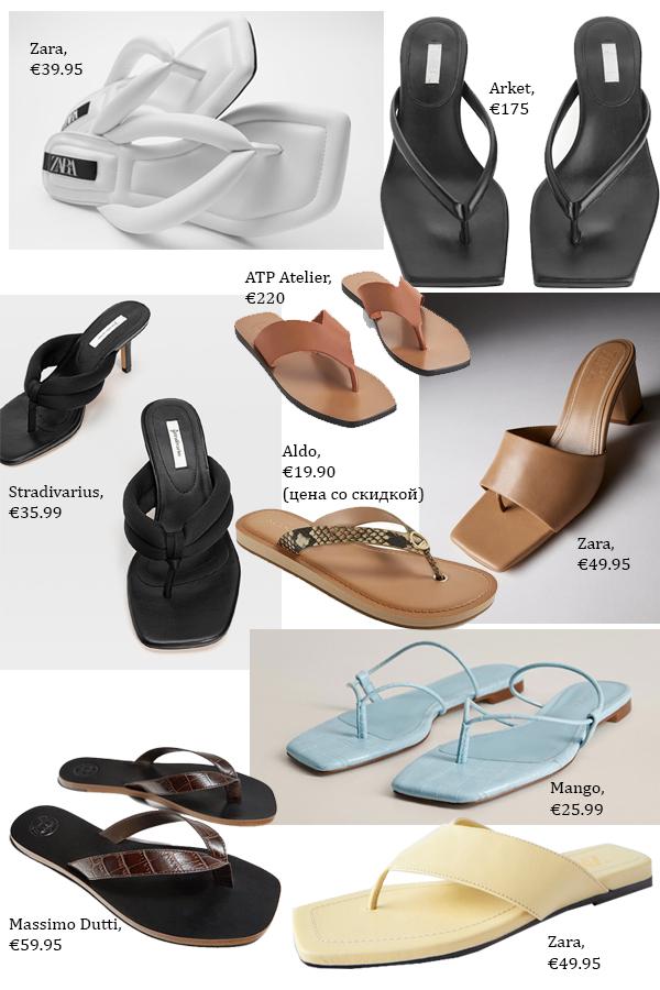 модные вьетнамки 2020