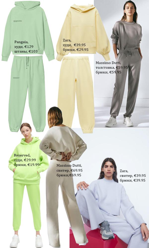 осенний гардероб для мамы в декрете (6)