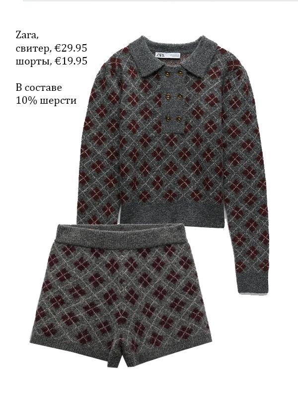 трикотажные шорты с кардиганом (7)