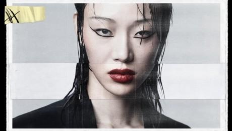 Zara Beauty 2021 (5)