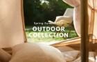 Zara Home презентовали весенне-летнюю коллекцию для пикников