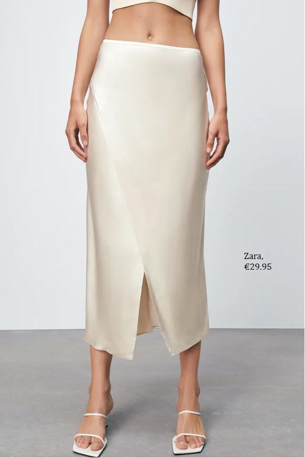 модные шелковые юбки (1)