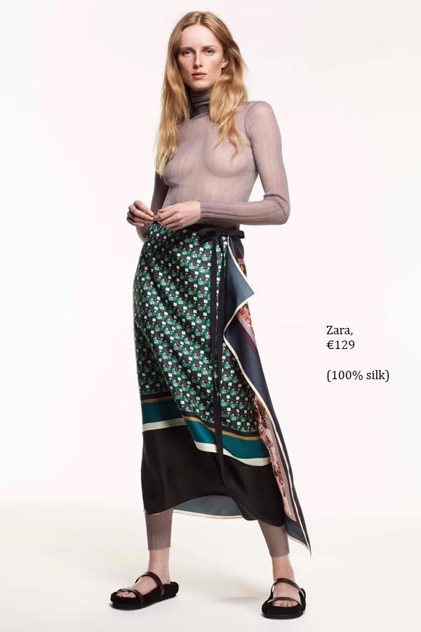 модные шелковые юбки (2)