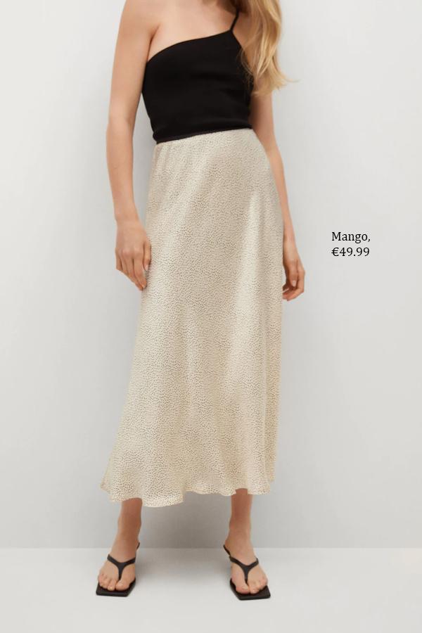 модные шелковые юбки (4)
